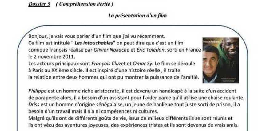 أوراق عمل الوحدة الخامسة اللغة الفرنسية الصف التاسع