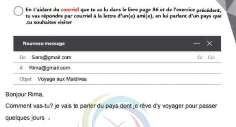 موضوع الوحدة السادسة اللغة الفرنسية الصف التاسع