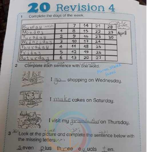 حلول الوحدة 20 اللغة الانكليزية الصف الثاني