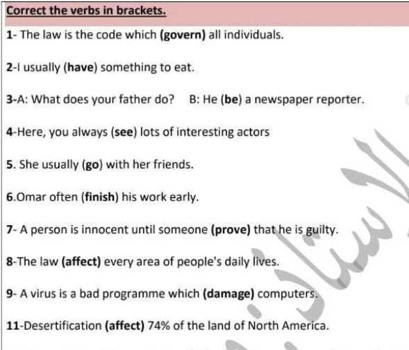أوراق عمل  في الأزمنة  اللغة الانكليزية البكالوريا