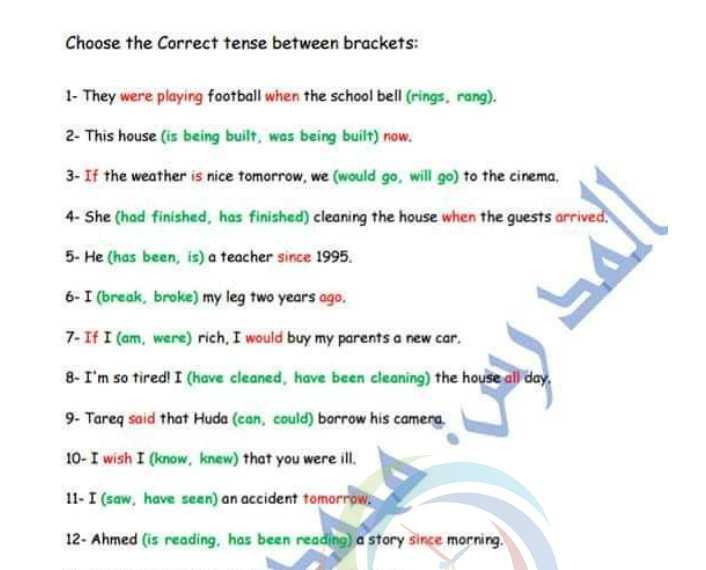 جمل اختيار الزمن الصحيح شاملة لكل الكتاب اللغة الانكليزية الصف التاسع