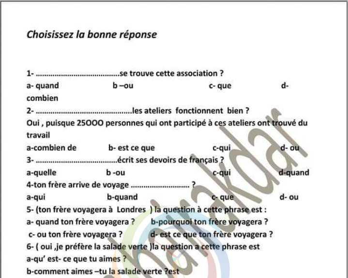 ورقة عمل درس الاستفهام مع الحل اللغة الفرنسية الصف التاسع