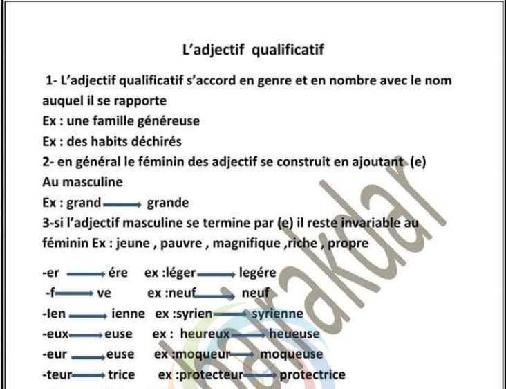 ورقة عمل درس الصفات مع الحل اللغة الفرنسية الصف التاسع