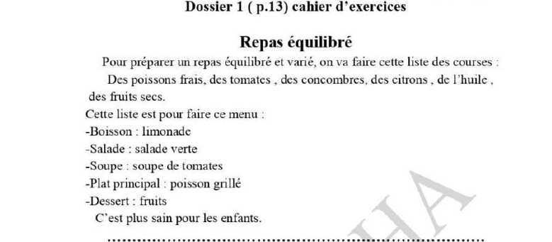المواضيع الأساسية اللغة الفرنسية الصف التاسع