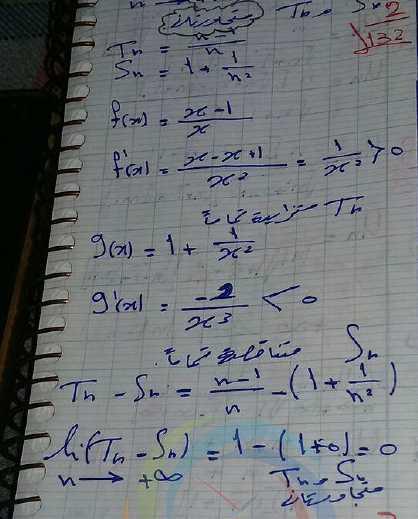 حلول صفحة 132 رياضيات البكالوريا العلمي