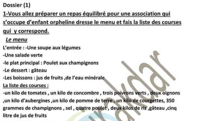 مواضيع ومفردات جميع الوحدات اللغة الفرنسية الصف التاسع