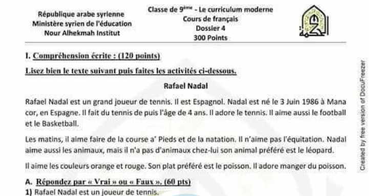 اختبار الوحدة الرابعة اللغة الفرنسية  الصف التاسع