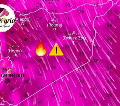 تحذيرات ومعلومات حول موجة الحر الحالية والمناطق المرشحة لتخطي مستوى ال 40 درجة مئوية