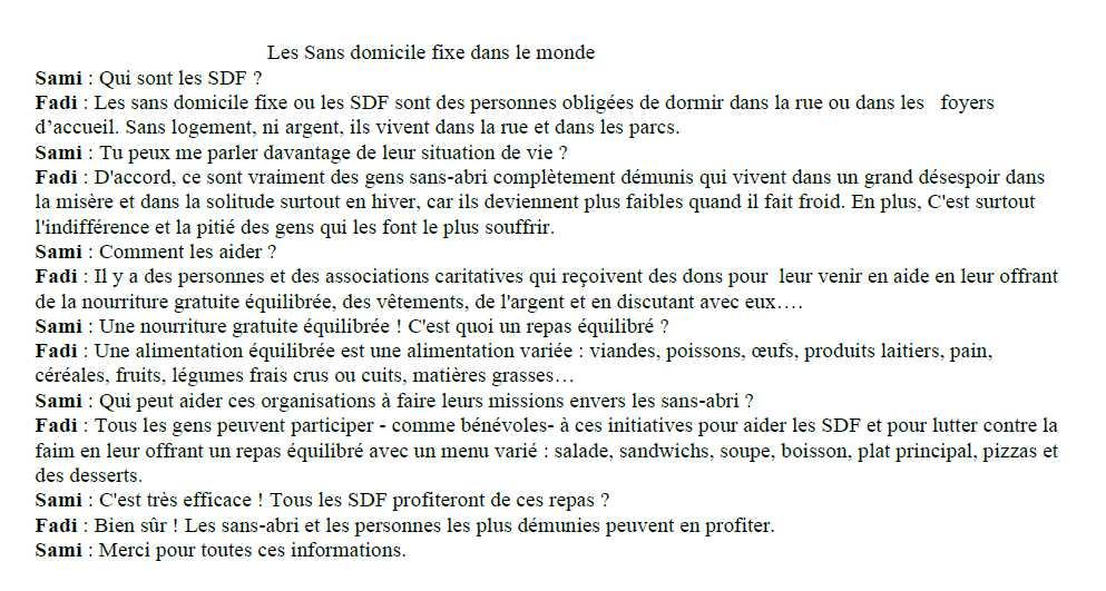 اختبار نصوص خارجية اللغة الفرنسية للصف التاسع