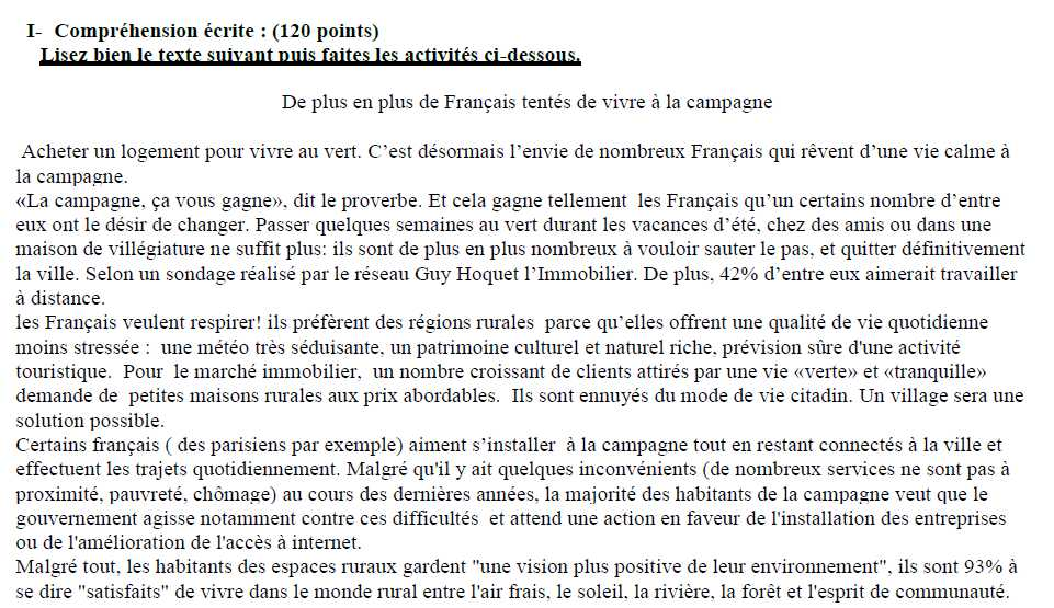 نموذج مذاكرة اللغة الفرنسية البكالوريا