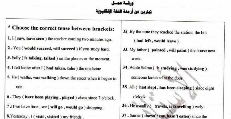تمارين عن الأزمنة اللغة الإنكليزية الصف التاسع