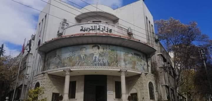 الاعتراض على نتائج البكالوريا سوريا