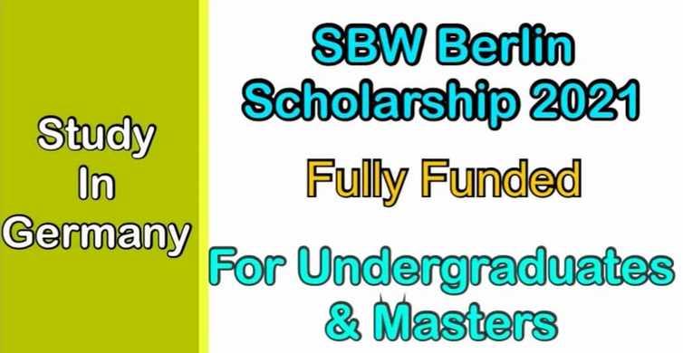 منحة تعليمية إلى ألمانيا والمقدمة للطلاب من مختلف الجنسيات
