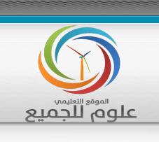 اسئلة دورات مسابقة وزارة التربية - جميع الاختصاصات
