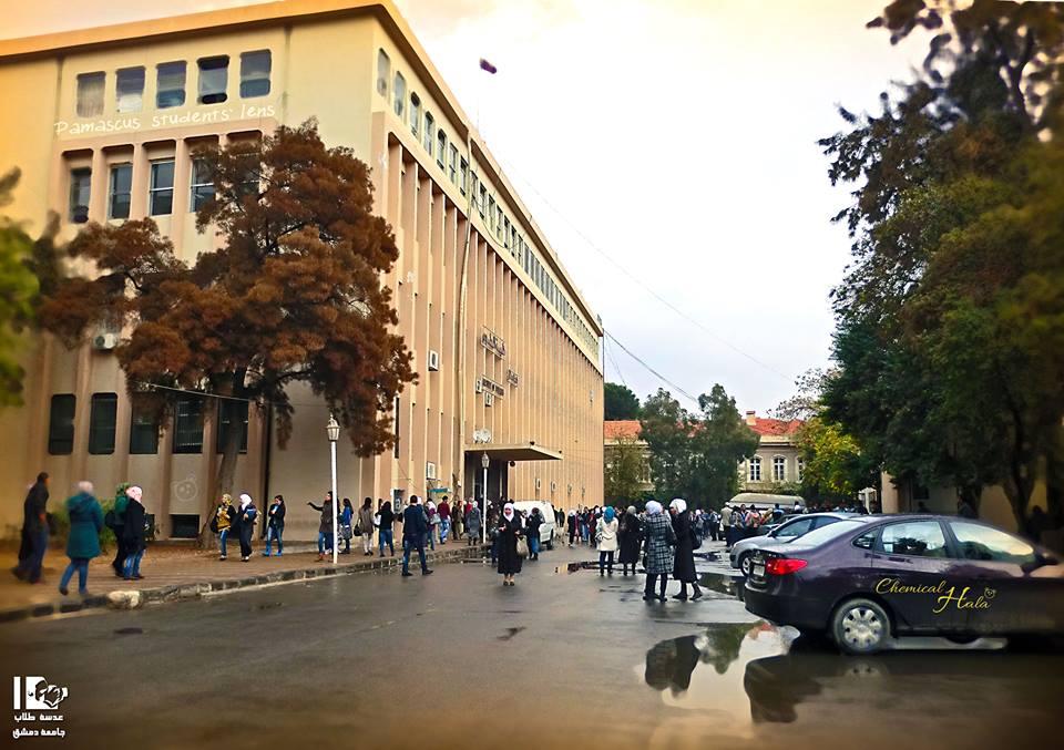 جامعة دمشق كلية العلوم - الاقسام و الاختصاصات ( الشعب )