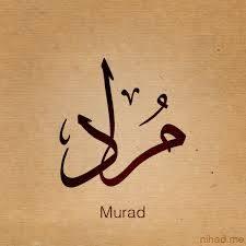 مراد - Mourad