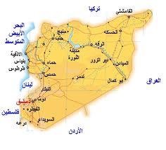 الصف السابع - مادة  الاجتماعيات - مدرسة سوريا الالكترونية