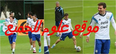 من تدريبات المنتخب الارجنتيني قبل قليل كأس العالم 2014