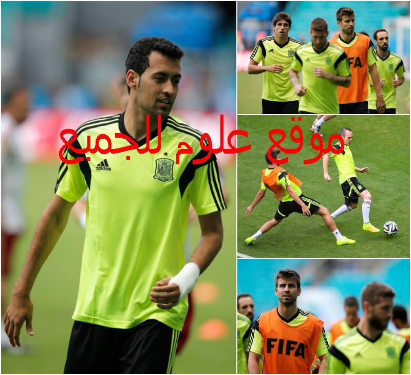 صورة لتدريب المنتخب الاسباني - كأس العالم 2014