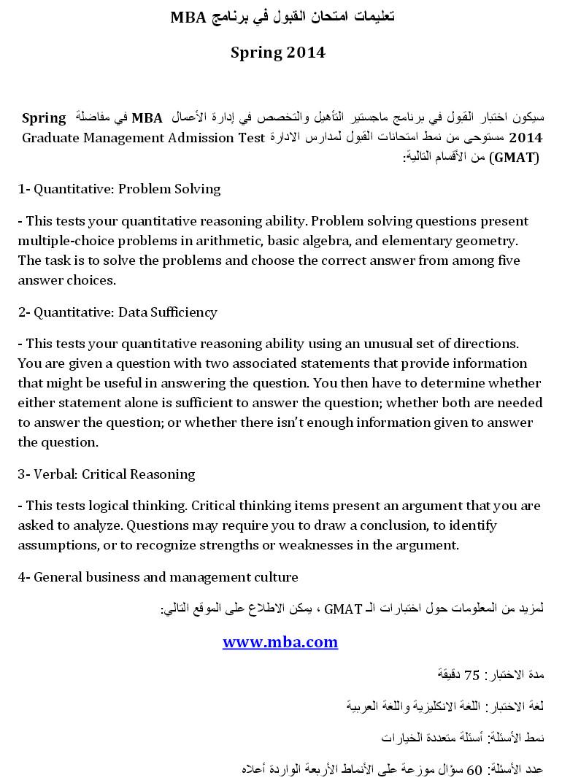 الجامعة الافتراضية السورية - الماجستير