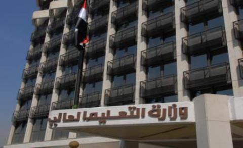 معهد الشام العالي مجلس الوزراء : شهادات معهد الشام العالي معترف بها